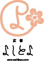 京都よしとよ